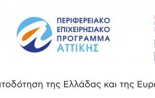 Logo ESPA